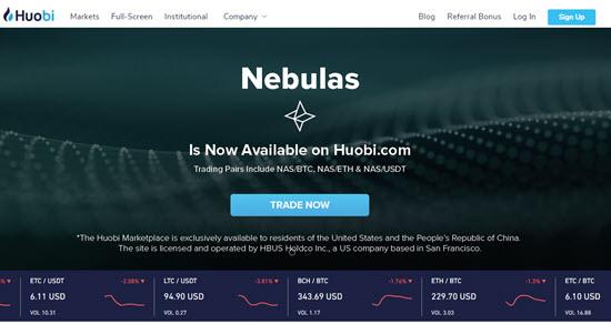 Huobi cryptocurrency trading