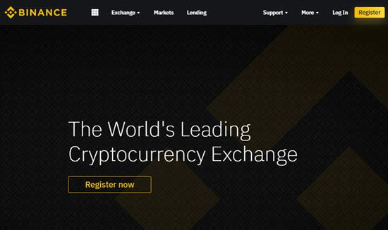 Binance Cryptocurrency Web Wallet